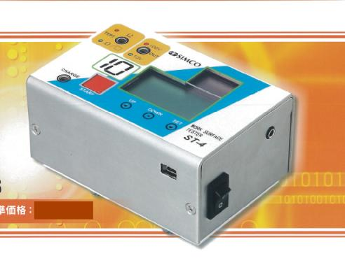 "Work Surface Tester "" Simco"" Model ST-4"